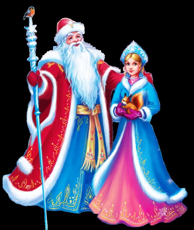 Дед мороз и снегурочка новый год картинки