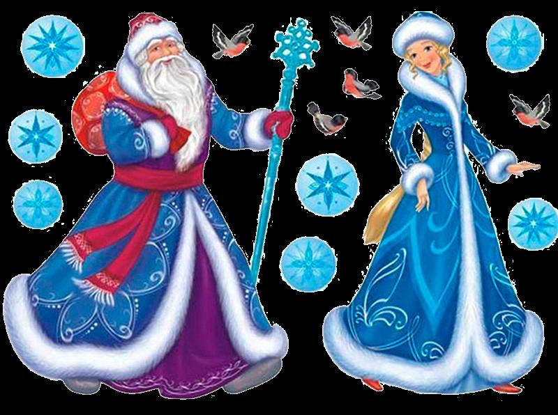 Дед Мороз в школу